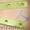 изолирующий стык АПАТЭК 1Р65,  1Р50. от 5140 руб. и другие МВСП