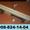 Материалы ВСП. изолирующий стык Р65. Р50. типа АПАТЭК.  - Изображение #2, Объявление #593672